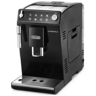 ETAM29510B コーヒーメーカー オーテンティカ ブラック [全自動 /ミル付き]