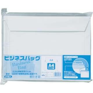 キングコーポ ビジネスバッグ A4サイズ用25枚入(354×260)