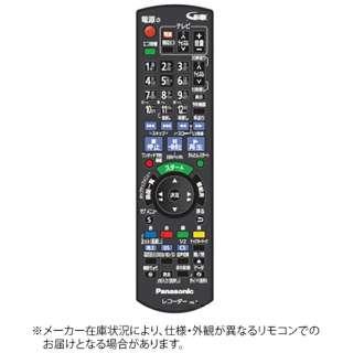 リモコン TZT2Q011218