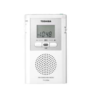 TY-SPR4 携帯ラジオ ホワイト [AM/FM /ワイドFM対応]