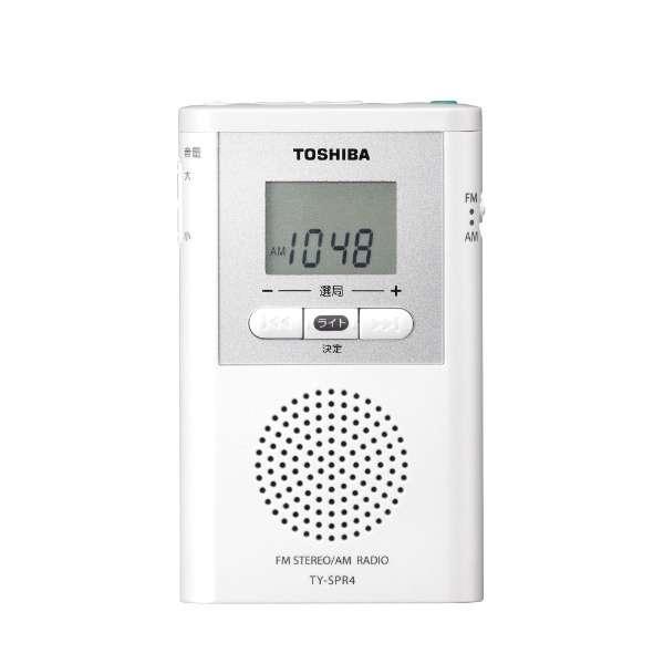 TY-SPR4手机收音机白[AM/FM/宽大的FM对应]