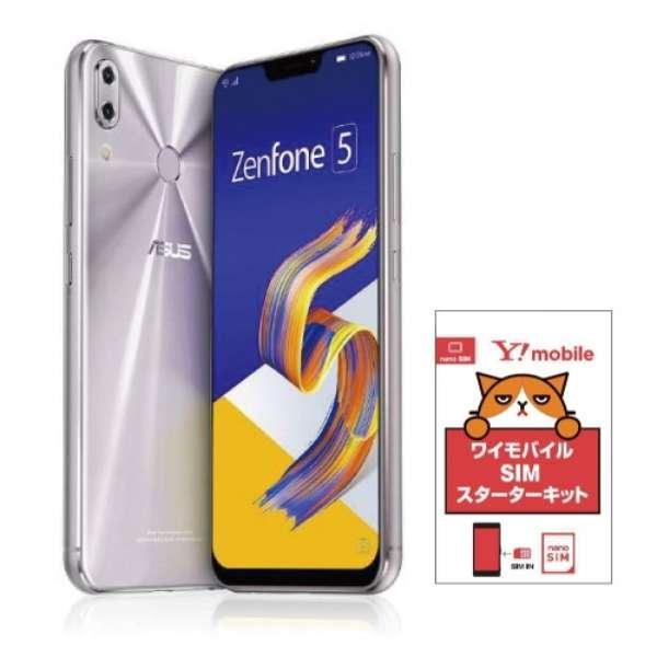 ZenFone 5 (6.2)スペースシルバー「ZE620KLSL64S6」+ Y!mobile音声パッケージセット
