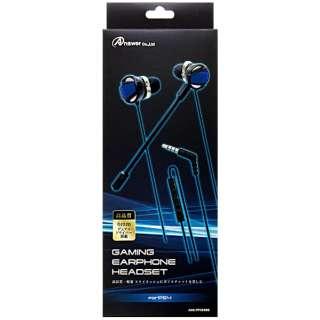 PS4用 ゲーミングイヤホンヘッドセット ブラック/ブルー ANS-PF059BB 【PS4】