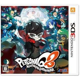 ペルソナQ2 ニュー シネマ ラビリンス 【3DS】