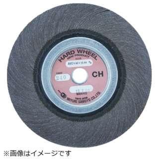 ミユキ ハードホイール X83-CH 205X25X19.05 400#