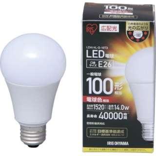 IRIS LED電球 広配光 電球色100形相当(1520lm)