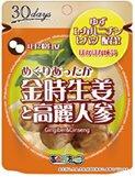 医食同源ドットコム (5)