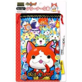 New3DSLL妖怪ウォッチクリーナー巾着スタンダード 【3DS】
