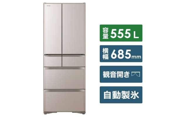日立 R-XG56J-XN 冷蔵庫 クリスタルシャンパン [6ドア /観音開きタイプ /555L]