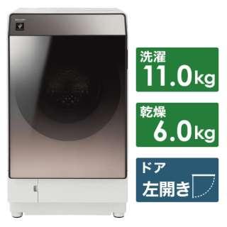 ES-U111-TL ドラム式洗濯乾燥機 ブラウン系 [洗濯11.0kg /乾燥6.0kg /ヒートポンプ乾燥 /左開き]