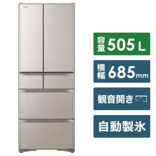 《基本設置料金セット》 R-XG51J-XN 冷蔵庫 クリスタルシャンパン [6ドア /観音開きタイプ /505L]