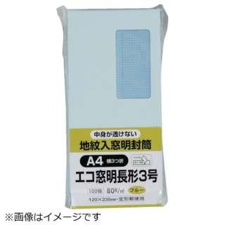 キングコーポ エコ窓地紋ソフト100長3ピンクテープ