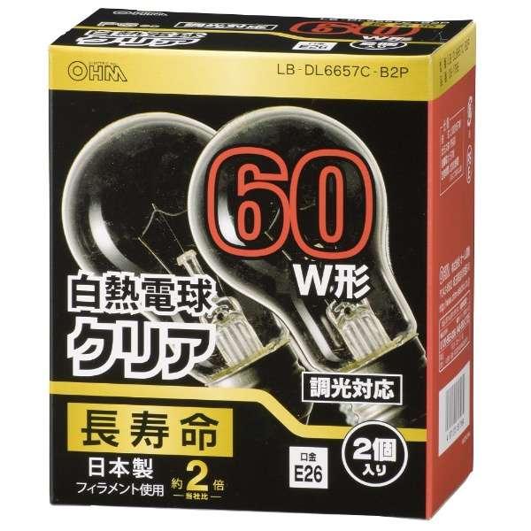 LB-DL6657C-B2P 白熱電球 長寿命 クリア [E26 /電球色 /2個 /60W相当 /一般電球形]
