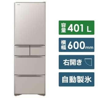 《基本設置料金セット》 R-S40J-XN 冷蔵庫 クリスタルシャンパン [5ドア /右開きタイプ /401L]