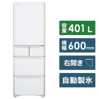 《基本設置料金セット》 R-S40J-XW 冷蔵庫 クリスタルホワイト [5ドア /右開きタイプ /401L]