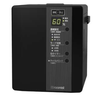 SHE35RD 加湿器 roomist(ルーミスト) ブラック [スチーム式 /2.8L]