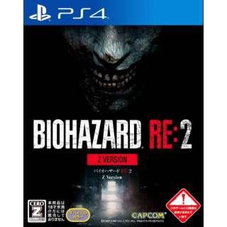 BIOHAZARD RE:2 Z Version 通常版 【PS4】