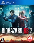 """[reservation] """"Biohazard"""" again: New work """"RE:2"""" comes up"""