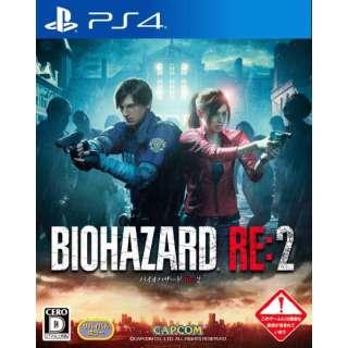 BIOHAZARD RE:2 通常版 【PS4】