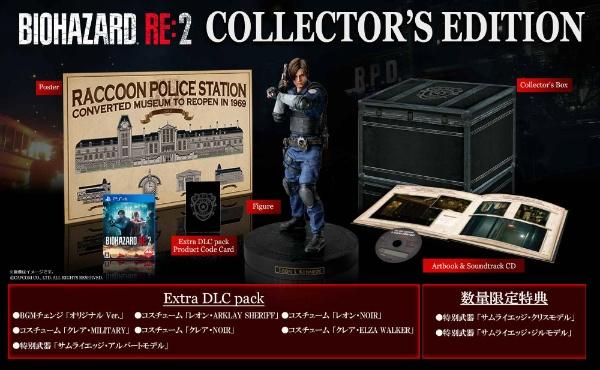 バイオハザード RE:2 コレクターズエディション [PS4]