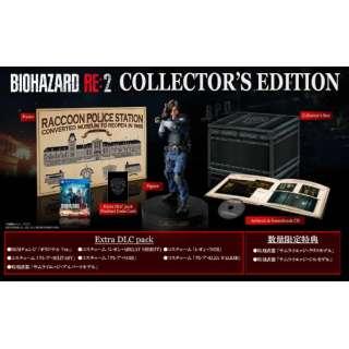 BIOHAZARD RE:2 COLLECTOR'S EDITION 【PS4】
