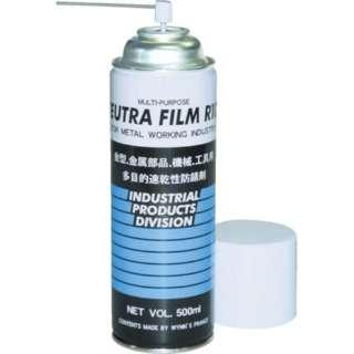 旭 速乾性防錆剤 NF-R100 500ml