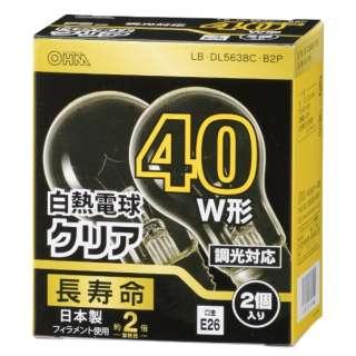 LB-DL5638C-B2P 白熱電球 長寿命 クリア [E26 /電球色 /2個 /40W相当 /一般電球形]