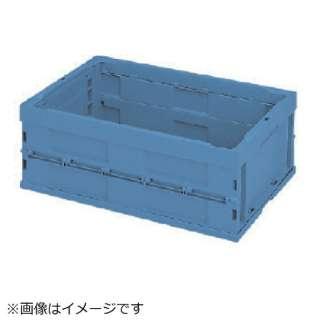 積水 折りたたみコンテナ OC-55B 青