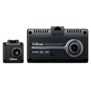 CSD-790FHG ドライブレコーダー [一体型 /Full HD(200万画素) /前後カメラ対応]