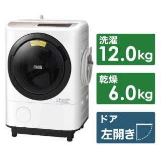 BD-NV120CL-N ドラム式洗濯乾燥機 ビッグドラム シャンパン [洗濯12.0kg /乾燥6.0kg /ヒーター乾燥(水冷・除湿タイプ) /左開き]