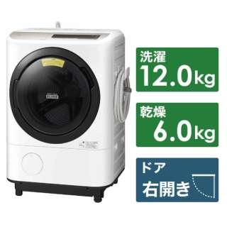 BD-NV120CR-N ドラム式洗濯乾燥機 ビッグドラム シャンパン [洗濯12.0kg /乾燥6.0kg /ヒーター乾燥(水冷・除湿タイプ) /右開き]