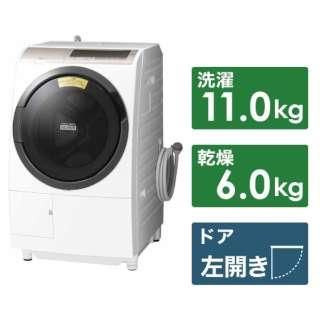 BD-SV110CL ドラム式洗濯乾燥機 ビッグドラム シャンパン [洗濯11.0kg /乾燥6.0kg /ヒーター乾燥(水冷・除湿タイプ) /左開き]