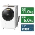 BD-SV110CR ドラム式洗濯乾燥機 ビッグドラム シャンパン [洗濯11.0kg /乾燥6.0kg /ヒーター乾燥(水冷・除湿タイプ) /右開き]