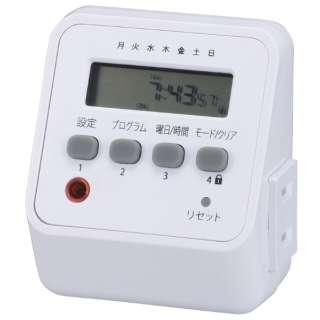 デジタル コンセントタイマー HS-APT70 ホワイト