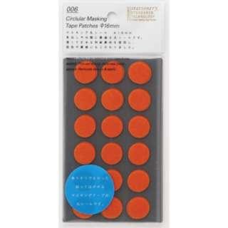 STALOGY 丸シ-ル16mm ジュ-シ-オレンジ
