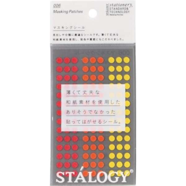 STALOGY 丸シール5mm シャッフルファイン