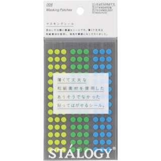 STALOGY 丸シール5mm シャッフルアース
