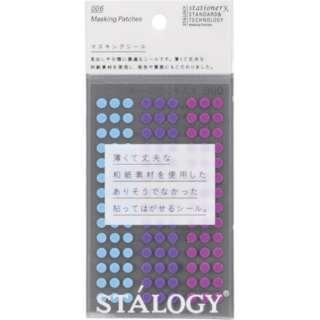 STALOGY 丸シール5mm シャッフルペール