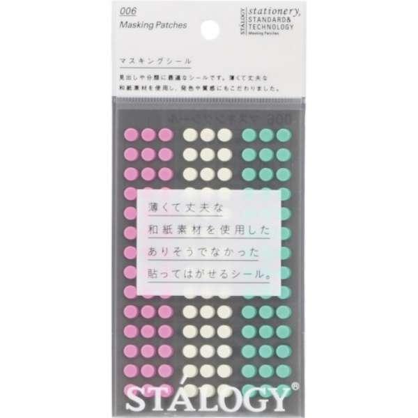 STALOGY 丸シール5mm シャッフルアイス