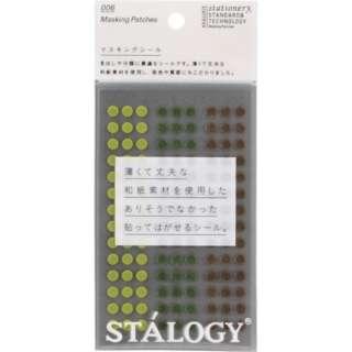 STALOGY 丸シール5mm シャッフルツリー