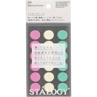 STALOGY 丸シール16mm シャッフルアイス