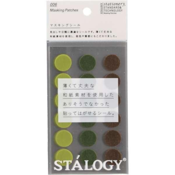 STALOGY 丸シール16mm シャッフルツリー