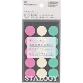 STALOGY 丸シール20mm シャッフルアイス