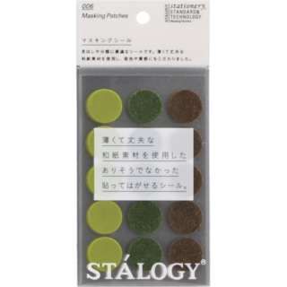 STALOGY 丸シール20mm シャッフルツリー