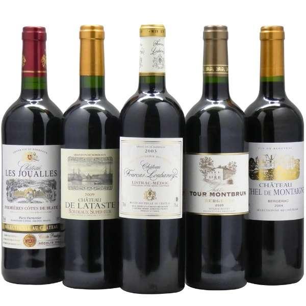第2弾 10年以上の熟成フランスワインセット (750ml/5本)【ワインセット】