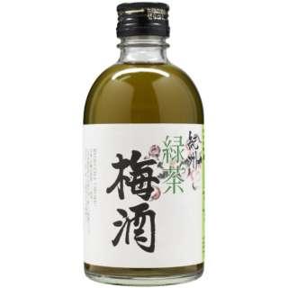 緑茶梅酒 300ml【梅酒】