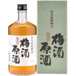 氷見稲積梅酒 原酒 720ml【梅酒】
