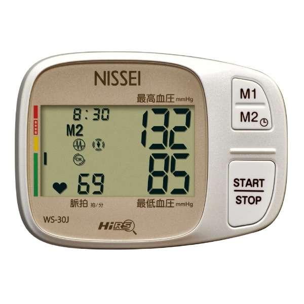 血圧計 NISSEI WS-30J [手首式]