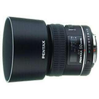 カメラレンズ smc PENTAX-D FA MACRO 50mmF2.8 [ペンタックスK /単焦点レンズ]
