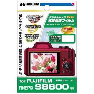 [訳あり]液晶保護フィルム フジフイルム S8600